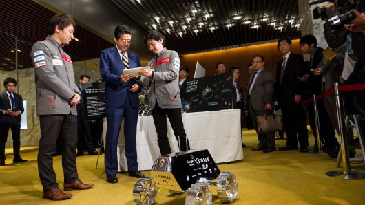 Japanese Government Launches $940 million Fund For Space Start-ups